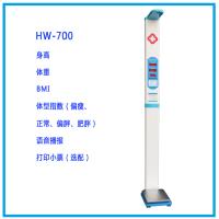 乐佳电子科技HW-700测量身高体重秤 各种功能
