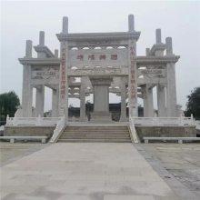 多门石牌坊和单门石牌坊的区别 大型石牌坊