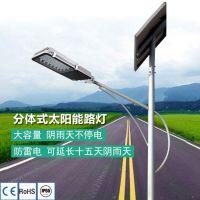 河北唐山9米100W太阳能路灯 12V时控光控 道路工程太阳能路灯