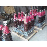 GW4-40.5高压隔离开关35KV户外刀闸