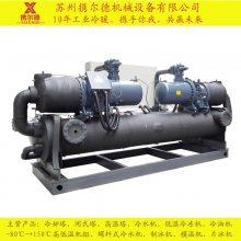 新材料发泡冷水机 反应釜结晶罐低温冷水机 携尔德100匹低温