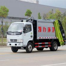 装3吨压缩垃圾车在哪里买