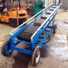 焦炭渣带式输送机 湘乡市稻谷皮带机 通用V型皮带输送机qk