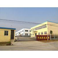 安平县共进金属丝网制品有限公司