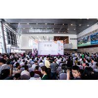 2019第五届武汉国际家具展览会