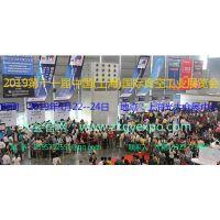 2019第十二届中国(上海)国际真空工业展