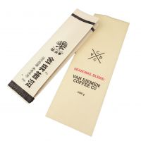 半磅装牛皮纸咖啡袋带气阀 黄牛皮复合铝箔自封袋定制 八边封方底食品包装袋