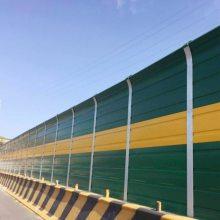 迈伦高速公路隔音声屏障小区学校隔音板@冷却塔隔音板