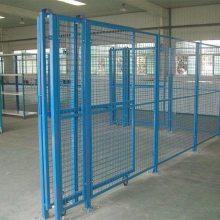 车间隔离护栏网仓库隔断铁网栅栏室内护栏网工厂分区隔离栏