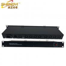 8路信号放大器 舞台灯光信号放大器