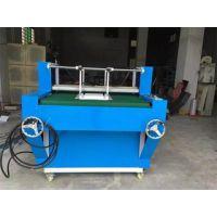 厂家直销物美价廉的珍珠棉挖槽机开槽机-效率高