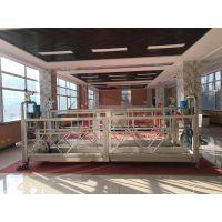 高空作业电动吊篮电力系统维护---山东汇洋建筑设备
