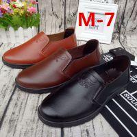 蒙古公牛男鞋 皮鞋厂家直销一脚蹬休闲男士皮鞋 热卖走量低价男鞋