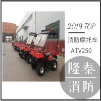 供应UTV450全地形消防摩托车 济宁隆泰消防