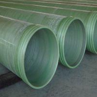 无碱玻璃钢管道,玻璃钢夹砂管 排水管
