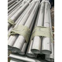 中正316不銹鋼無縫管價格實在 在同行業中價格便宜