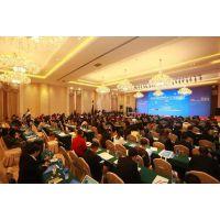 郑州会议接待服务 郑州四五星级酒店折扣预订