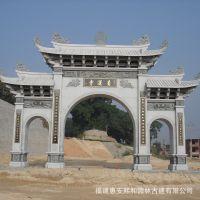 供应双层石雕牌坊 拱形门 多种天然石材雕刻制作 整车运输 可定做