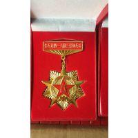 西安水晶奖杯刻字 颁奖八一纪念章五角星纪念定制战友联谊会带大红色盒子