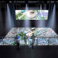 AR增强现实VR虚拟现实多媒体数字互动展厅展览设计