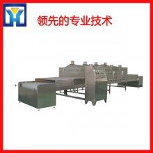米制品膨化机/膨化食品生产线/连续式米制品膨化设备