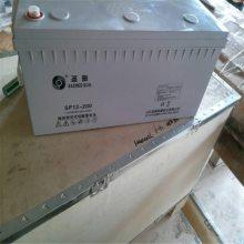圣阳蓄电池SSP12-8圣阳阀控密封式蓄电池12V8AH山东圣阳蓄电池