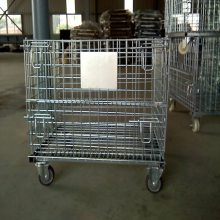 仓库笼物流台车 喷塑铁托盘 折叠笼