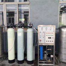 甘肃纯化水设备厂家 搜了网