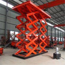 大型固定剪叉式升降机 固定式升降货梯 液压升降台 大台面电动升降平台