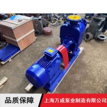 现货供应ZW型不锈钢高效自吸式离心泵_上海万成污水处理自吸泵_耐腐蚀自吸泵