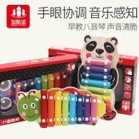 早教益智儿童乐器 动物卡通 手敲琴 木制八音琴敲打 音乐启蒙玩具