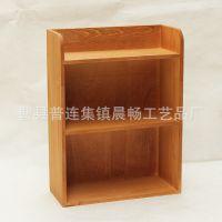 收纳整理架 办公浴室桌面收纳盒防水简易整理创意置物架 厂家直销