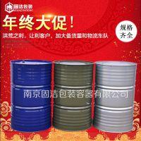T200L铁桶加厚油桶化工桶200公斤自重19KG烤漆铁桶 200kg铁皮桶