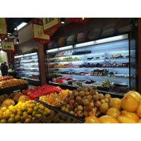 雅绅宝厂家 FM-30C立式风幕柜 蔬菜水果保鲜柜 鲜奶冷藏展示柜 连锁麻辣烫保鲜柜
