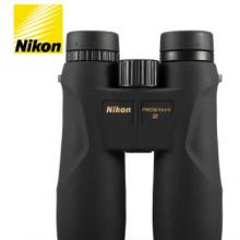 尼康PROSTAFF 5 12X50双筒望远镜