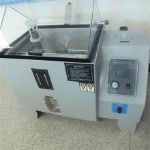 HY-90型触控式盐雾机 触控式盐雾试验机 盐雾腐蚀试验箱厂家