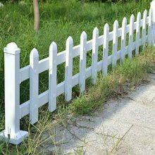PVC草坪护栏 园艺护栏 塑钢绿化护栏 电力设施防护围栏
