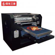 小型平板打印机 纺织机印花机 衣服T恤卫衣个性图案定制打印机