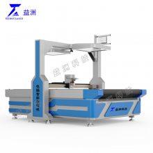 橡胶板切割机设备价格 济南益洲切割机厂家报价