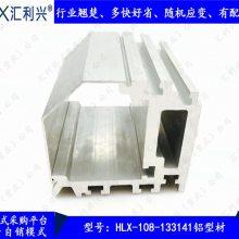 4040铝型材生产线-重庆汇利兴在线咨询-天门4040铝型材