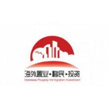 2020卓越.第19届上海海外置业移民投资展