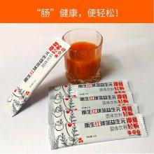 秦老太藕粉红枣银耳羹莲藕代餐粉冲剂生产设备早餐小袋子散装