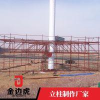 单立柱 单立柱广告塔制作 厂家价格