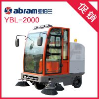 亚伯兰扫地车 YBL-2000吸尘自走式扫地机多功能清扫车 多用途扫路车