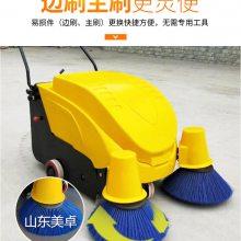 无动力手推式清扫车工厂车间物业马路粉尘清洁车工业扫地机