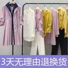 杭州四季青蜂后国际品牌女装走份批发 一手货源进货渠道 供应快手直播货源