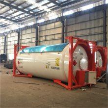 特运牌20尺液化气体船级社认证移动罐柜 20FT液态二氧化硫坦克集装箱工厂现货
