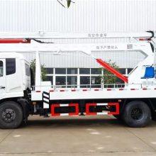 路灯抢修车28米曲臂式高空作业车配置报价