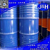 济南现货 优级品N-甲基吡咯烷酮(NMP)99.9%