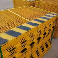基坑临边安全防护网 工地安全防护围栏网 竖管基坑喷塑护栏网